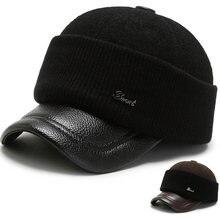 Ht3361 новая зимняя бейсбольная кепка для мужчин из искусственной