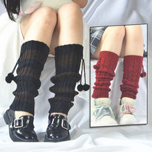 Женские зимние вязаные ножки более теплое колено высокие сапоги