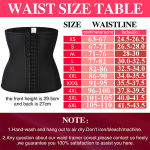 Image 5 - Latex Waist Trainer Body Shapewear Slimming Belt Modeling Strap Slimming Sheath Women Plus Size Waist Cincher Colombian Girdles