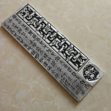 Craft Paper Calligraphy Pressing-Prop Chinese-Brush Carving Metal Vintage Portable 2pcs