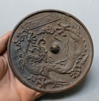 China Old Bronze Carving Old Feng Shui Bronze Mirror Dragon Pattern Ancient Mirror Recruit Wealth And Ward Off Evil Spirits