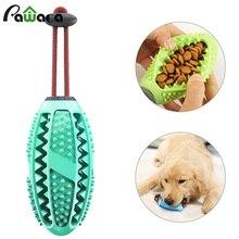 Собака интерактивный натуральный резиновый шарик жевательная игрушка для щенков еда диспенсер мяч укусы устойчивые чистые зубы домашние игрушки для домашних животных игрушки для собак