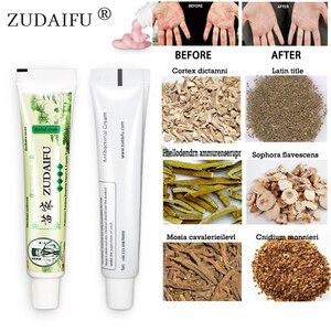zudaifu Skin Psoriasis Cream Dermatitis Eczematoid Eczema Ointment Treatment Psoriasis Cream Skin Care Cream