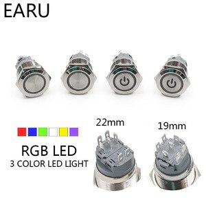 19mm 22mm 2 3 üçlü renk RGB LED ışık anahtarı anlık kendini sıfırlama kilitleme sabitleme su geçirmez metal basmalı anahtar güç