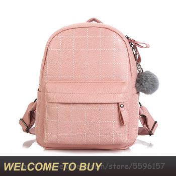 New Women PU Leather Backpacks Cute Small Girls Bags for Large Capacity Female Schoolbag Multifunction Leisure Shoulder Backpack цена 2017