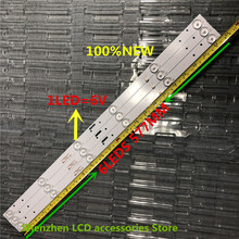 6Pieces/lot for New led backlight for 32inch strip LE 8822A SJ.HL.D3200601 2835BS F 6v 6lamp 100%NEW