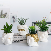 Nordic Phnom Penh Resin Fleshy David Head Vase Ace Art Dried Flowers Ornaments Flower Arrangement Home Decoration Accessories