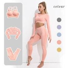 Sem costura leggings mulheres conjunto de fitness yoga ropa deportiva mujer ginásio roupas faixa terno cintura alta calças sutiãs esportivos conjunto treino
