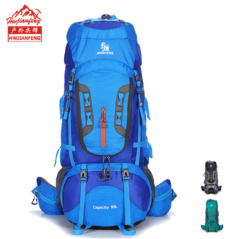 Hu Wai Jian Feng New Style Bracket Bag Large Capacity Mountaineering Bag Casual Outdoor Camping Pack Fashion For Men And Backpac
