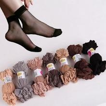 Girls Socks Short Silky Elastic Sexy 10-Pairs Women's Ultra-Thin Beautiful