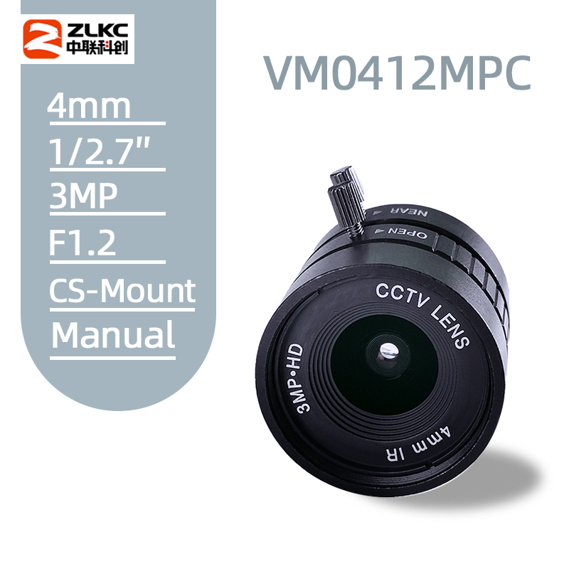 EasilyControl 4mm Fixed Focal Industrial Lens CS Mount Manual Iris 1/2.7 Inch 3.0 Megapixel For FA/Machine Vision