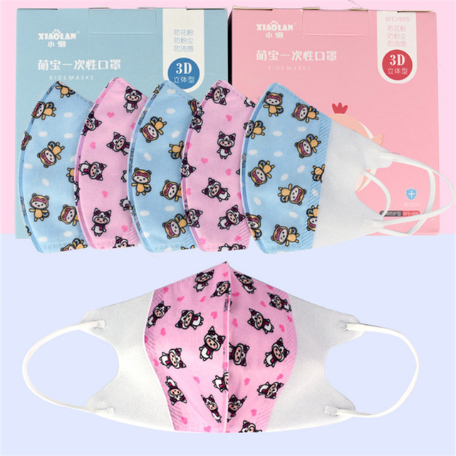 0-3 Years Old Baby Face Mask Washable Cotton Cloth Kids Face Mask Cute Pink Blue Mouth Masks Health Elastic Face Maskes 24h Ship 2