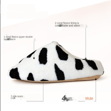 Slippers Household Indoor with Silent Cotton Wooden Floor Soft-Soled Suede Half-Bag New-Style