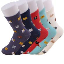Womens Socks Autumn Cartoon Animal Cute Cat Sock for Girl Winter Warm Cotton Short Christmas Gifts