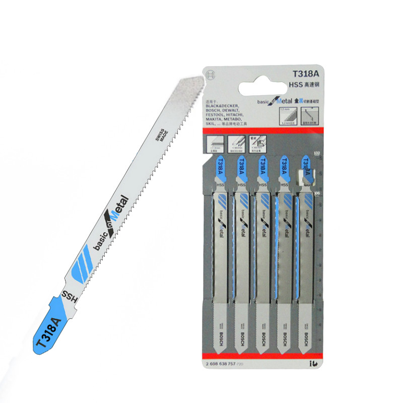 5 шт. T318A HCS изогнутые сверхдлинные ножи для резки металла длиной 132 мм