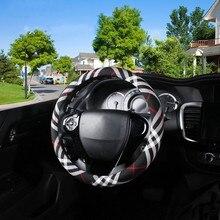 Moda direksiyon kılıfı kaymaz tasarım nefes evrensel 38cm oto iç aksesuarları araba Styling