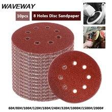 Waveway 10 шт 5 дюймов 125 мм круглая наждачная бумага восемь