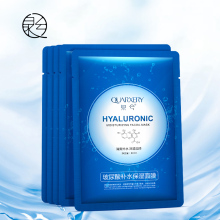 Free shipping Quarxery whtening moisturizing Hyaluronic acid collagen facial mask for face care