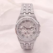 Unisex Luxe Diamanten Horloge Quartz Horloges Roestvrij Stalen Band Часы Женские Reloj Mujer Horloge Voor Vrouwen Montre Femme Relogio