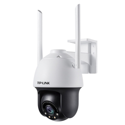 tp-link 8 million full color zoom outdoor wireless dome ip camera TL-IPC683-EZ Wi-Fi connection 360° Chinese version DC12V18W