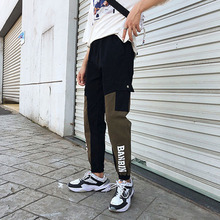 Cargo-Pants Patchwork-Pockets Spring Korean-Style Male Men Letter Autumn N55 And Hot-Sale