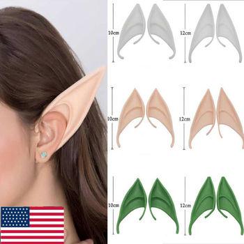 Mysterious Angel Elf Ears Fairy Cosplay Halloween Party Costume Latex Fake Ear