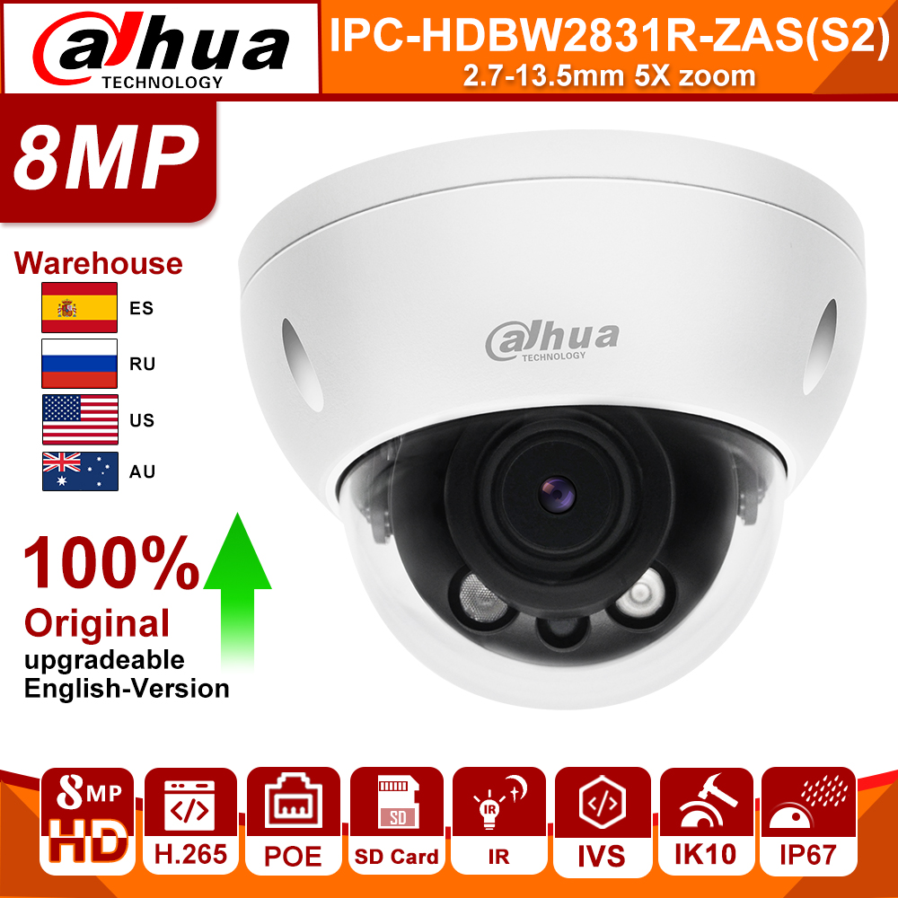 Dahua Original Network Camera Ip Camera 8mp IPC-HDBW2831R-ZAS(S2) IR 40m H.265IP67 IK10 Vandal-proof Camera Alarm SD Card IVS