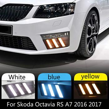 2Pcs LED DRL Daytime driving Running Lights Daylight cover hole free shipping for Skoda Octavia RS A7 2016 2017 free shipping iphcar waterproof dual color special outside led daytime running lights for 2013 cr v