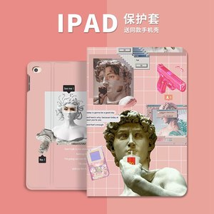 Funda abatible con retrato de piedra a cuadros rosa para iPad 7. ° Air2 Pro 9,7 11 10,5 10,2 12,9 2020 Mini45, funda para tableta con soporte para lápices
