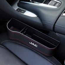 Car Leather Seat Gap Organizer Crevice Storage Box Card Case Holder For JAC Refine J3 J2 S5 S3 J5 J6 J4 T8 Vapour S2 Accessories