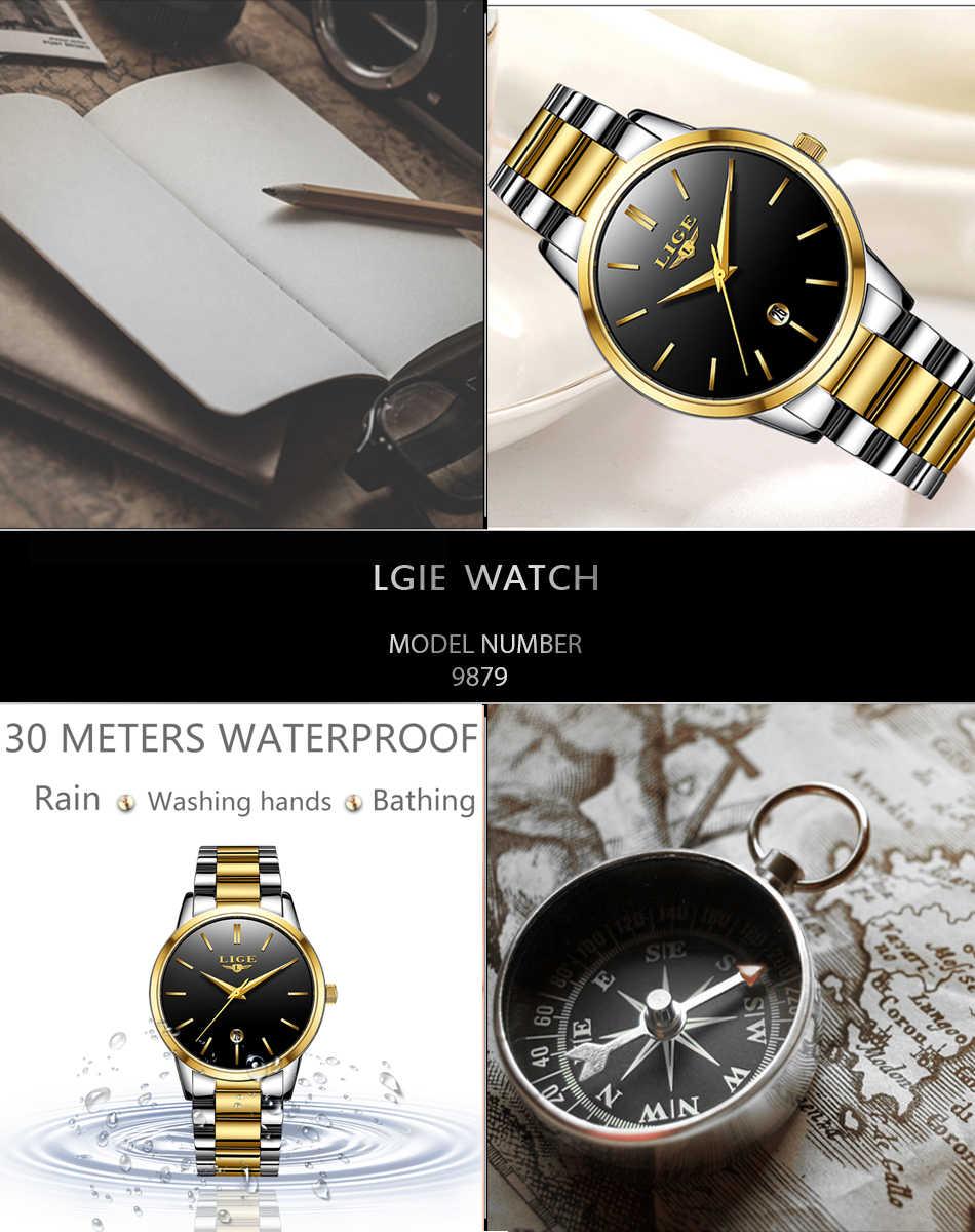 LIGE 2020 новые модные золотые часы женские креативные стальные женские часы с браслетом Женские Подарочные часы Relogio Feminino