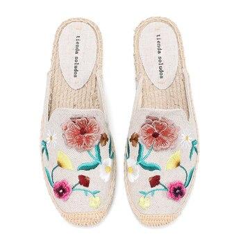 Zapatos De goma De cáñamo para Mujer, Tienda Soludos, sandalias deslizantes, alpargatas planas, talla grande, 2020