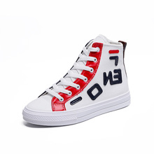 Classic Canvas Shoes Thick-soled Casual Shoes
