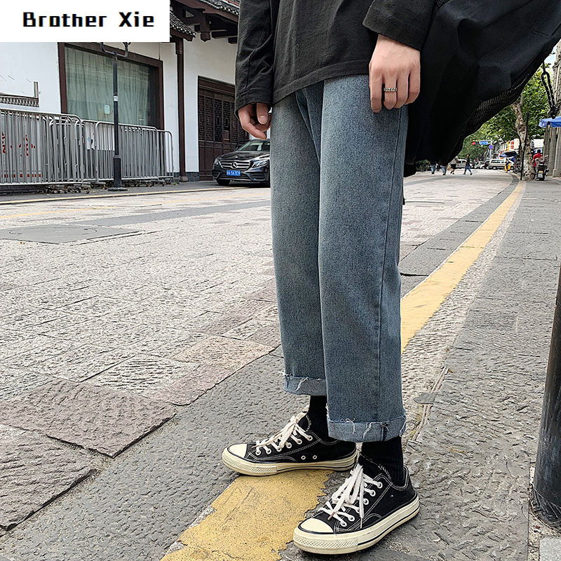 Autumn Jeans Men's Fashion Washed Solid Color Casual Denim Trousers Man Streetwear Wild Hip Hop Loose Straight Jeans Pants