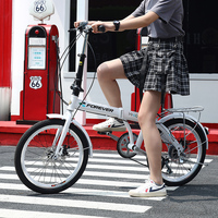 Mountain bike 20 inch off road male female wheel folding bicycle dual disc brakes variable speed bicycle