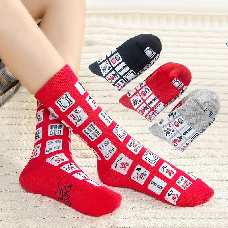 1 Pair Funny Socks Cartoon Cute Chinese Style Mahjong Socks Organic Cotton Happy Pattern Harajuku Men And Women Socks Code 39-42