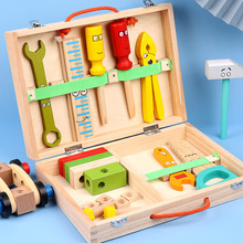 Portable Toolbox DIY Cartoon Multifunctional Disassembly Nut Combination Play House Benefit Intellectual Toy