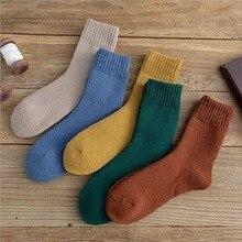носки женские и мужские зимние утепленные теплые махровые носки женские труба носки пол носки имитация кролик шерсть полотенце носки
