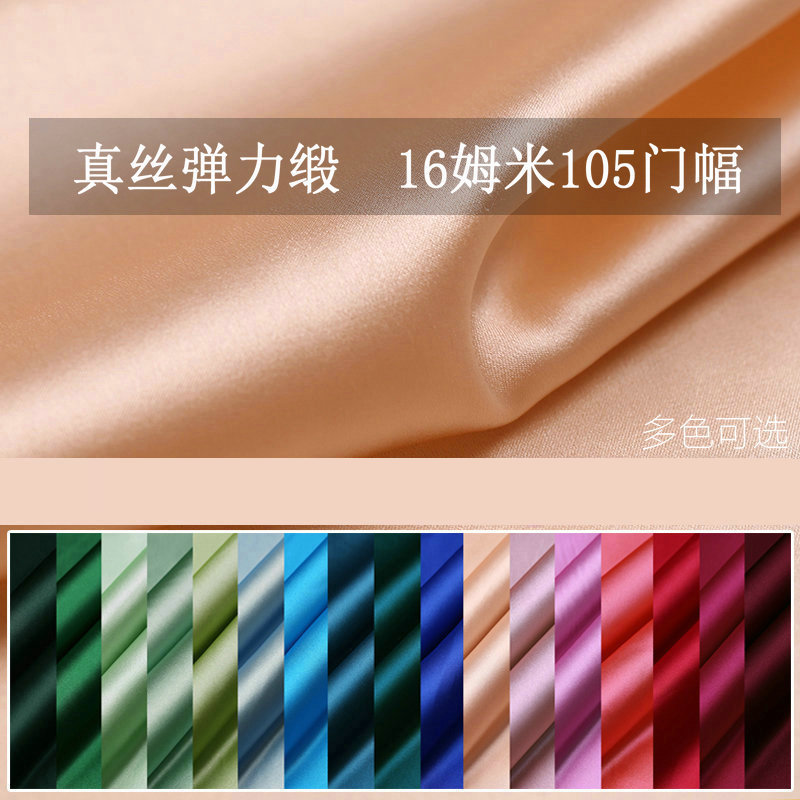 Silk Fabrics For Dresses Blouse Scarves Clothing Meter 100% Pure Silk Satin Charmeuse 16mill Plain Color High-end Free Ship