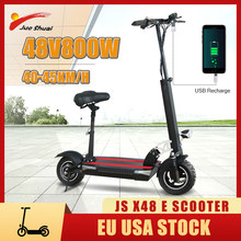 Electric Scooter 45KM/H 48V 500W E Scooter Battery 95 KM Electric Skateboard Patinete Electrico Adulto Scooter Electric Escooter