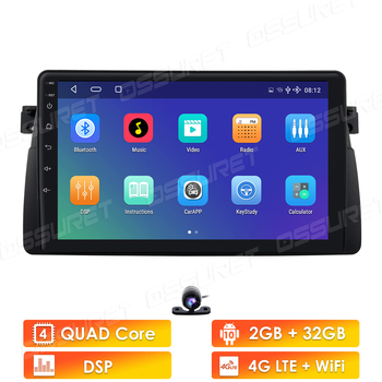 autoradio QuadCore 2GB+32GB 2din Android Car radio player For BMW E46 M3 Coupe 318/320/325/330/335 SWC Multimedia GPS Navigation image