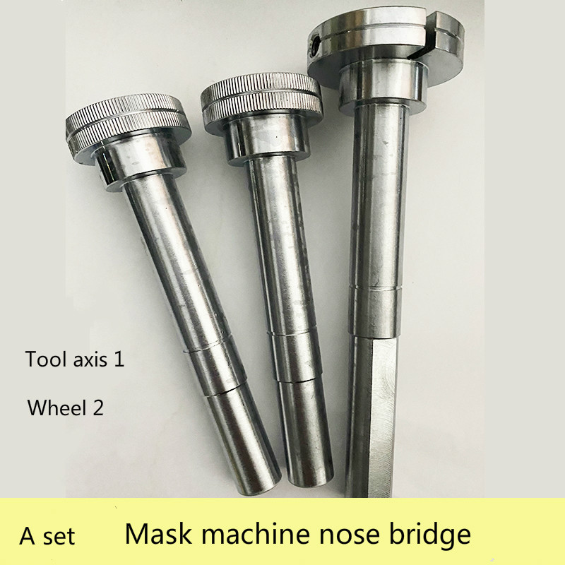 K n95 Flat Face Mask Machine Nose Bridge Accessories Knife Shaft Roller Parts Welding Head Connecting Shaft Sleeve Hardware(China)