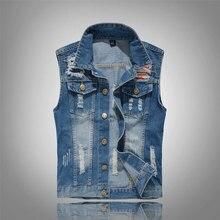 Fashion Streetwear Men Vest Retro Blue Sleeveless Destroyed Punk Style Biker Vest Homme Hip Hop Ripped Denim Vest Men Size M-5XL