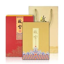 Forbidden City 2019 New Book English/Chinese Notebook History Silk Cute Agenda Planner 365 Calendar Yellow