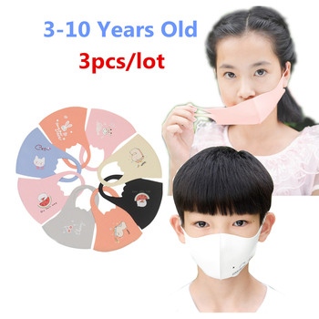Summer Ice Silk Boy Girl Kid Smoke Mask 3pcs Reusable Children's Mouth Mask Face Mask Pollution Filter Mask