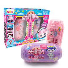 Original Eaki Space Capsule lol Doll DIY Puzzle Toy Surprise Dolls Ball Action Figures Reborn Princess Toys for Kids Gifts