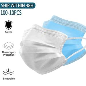Image 1 - 10 100PCS Anti Gas Dust Face Mouth Masks Mask Mascherine Mascara Safety Mascarillas de Proteccion Face Mask Protective Facemask