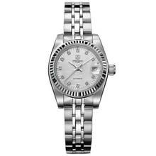 SEKARO 5088 швейцарские часы женские роскошные брендовые золотые автоматические механические часы со стразами водонепроницаемые Relogio Feminino