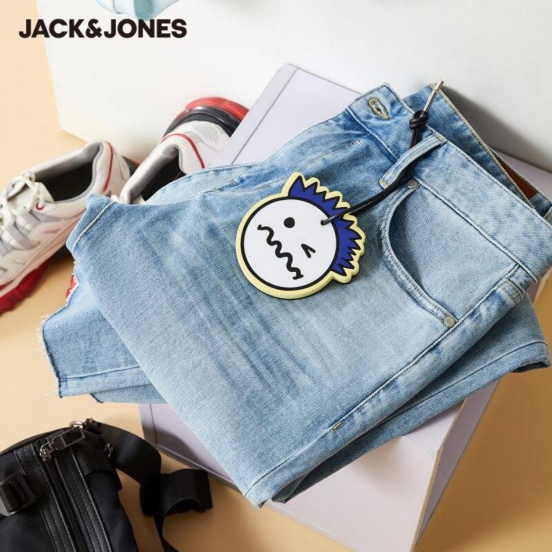 JackJones Men's Spring & Summer New Arrival Loose Fit Stretch Light Color Jeans  220132565
