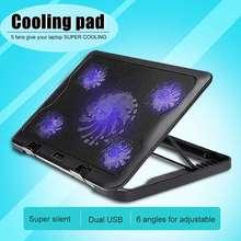 5S вентилятор SKYEE светодиодный USB Охлаждающий Регулируемый коврик для ноутбука 7-17 дюймов подставка для ноутбука ПК кулер для ноутбука+ USB шнур